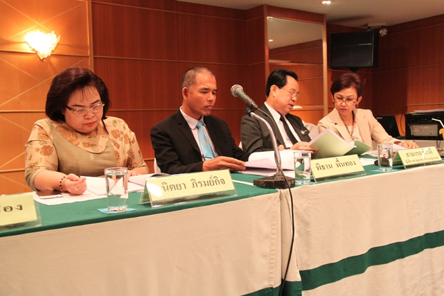 กคศ. จัดการประชุมเชิงปฏิบัติการเพื่อศึกษา ระบบเงินเดือนของข้าราชการครูและบุคลากรทางการศึกษา